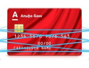минимальная ставка по кредиту наличными