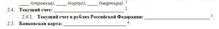 Втб 24 онлайн заявка на потребительский кредит