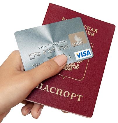 кредитная карта с доставкой на дом без справок и поручителей с 18 лет банк открытие в абакане кредит