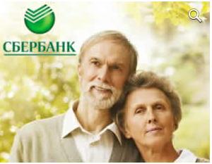 Санатории россии акции для пенсионеров