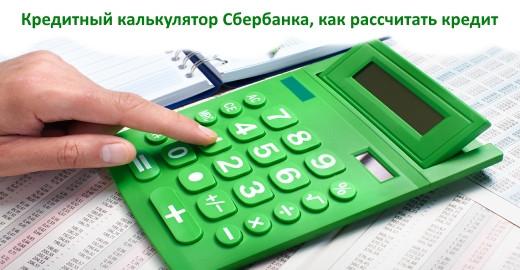 юникредит потребительский кредит процентная ставка 202х