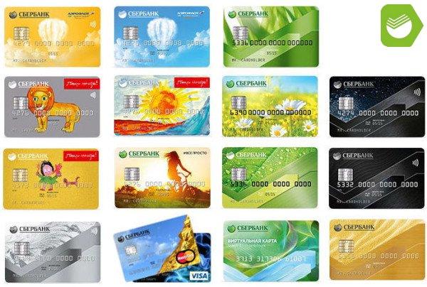 Как защищены зарплатные карточки сбербанка