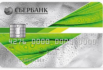 Изображение - Как начисляются проценты по кредитной карте сбербанка %D0%A0%D0%9E