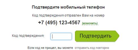 Ренессанс заявка на кредит