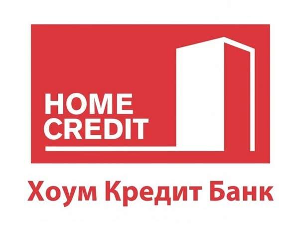 банк хоум кредит режим работы уфа