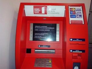 Как посмотреть реквизиты карты в сбербанк онлайн мобильное приложение