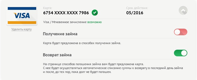 сбербанк россии головной офис москва адрес