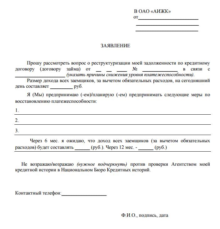 Справка 095 Крылатское Справка для работы в Москве и МО Штурманская улица