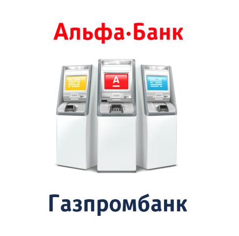 Банки партнёры альфа банка банкоматы без комиссии владивосток