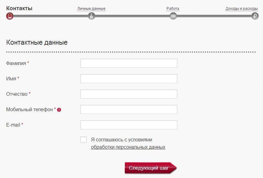банк москвы отправить заявку карта халва отзывы в чем подвох беларусь