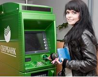 Как поменять номер телефона в мобильном банке Сбербанка через интернет и отключить номер через Сбербанк онлайн?