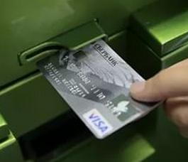 можно ли перевести деньги с кредитной карты на дебетовую сбербанка потребительский кредит 1000000 рублей на 5 лет втб