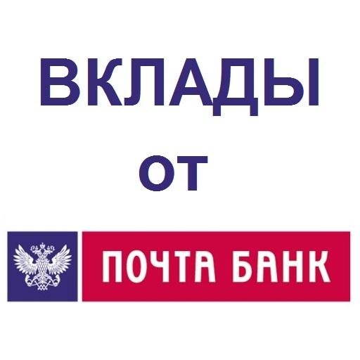 Хоум кредит банк норильск вклады