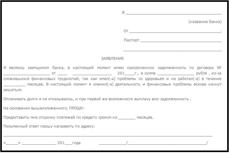договор с модельным агентством образец