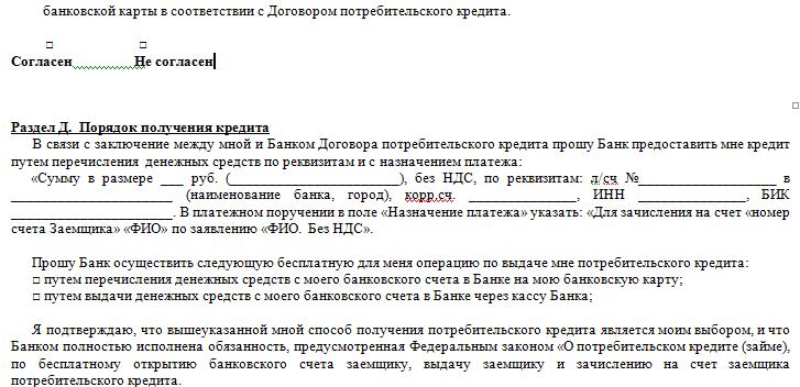 Онлайн кредит в Бережаны