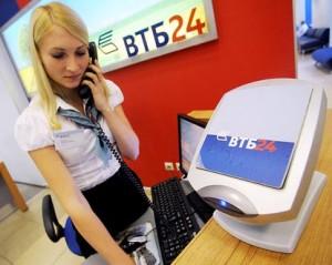 Петиция · ЦБ: ВТБ 24 изменить условия страхования.