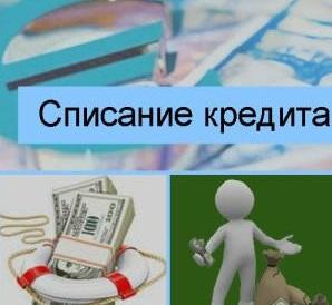 предложение кредита тинькофф