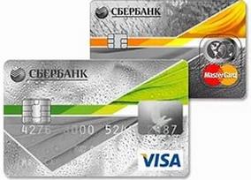 кредитная карта моментум сбербанк условия отзывы займ на длительный срок онлайн