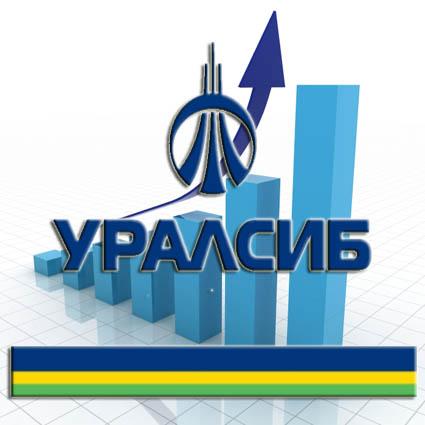 Уралсиб онлайн заявка на кредит наличными для своих