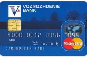 Кредиты банка возрождение держателям зарплатных карт срочно взять кредит документы