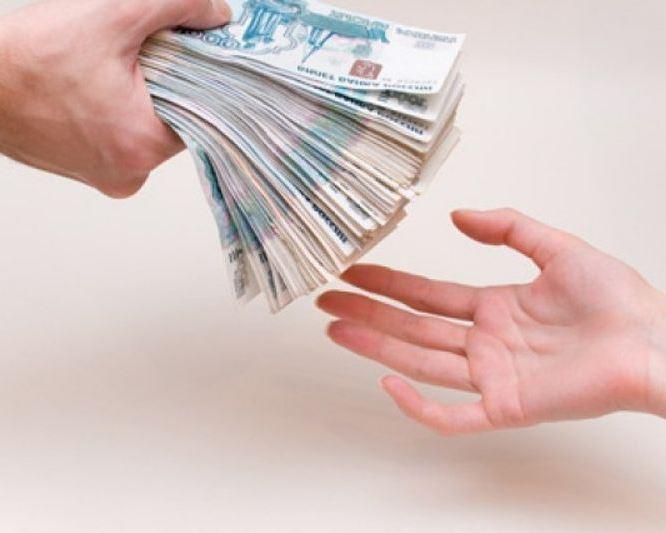 Получить кредит в банке какие условия как быстро выплатить кредиты и закрыть долги