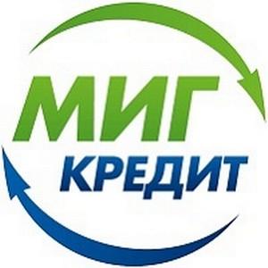 Контакты Миг Кредит: телефон, адреса, сайт