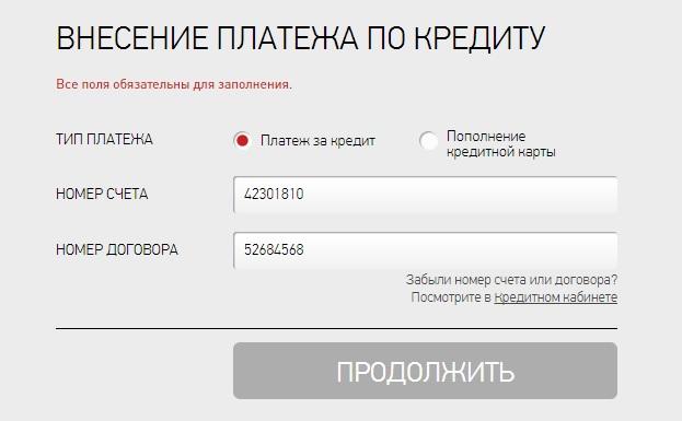 Втб кредит наличными калькулятор 2020 для зарплатных клиентов санкт-петербург
