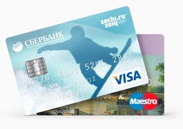 Купить справку о доходах для получения кредита