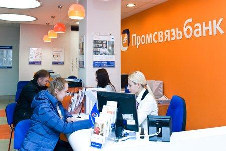 Кредит под расписку от частного лица украина