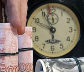 Изображение - Что будет, если не платить по ипотеке сбербанка просрочка по ипотеке сбербанка 1, 10, 30 и 90 дней %D0%BE%D1%82%D1%80%D0%BB