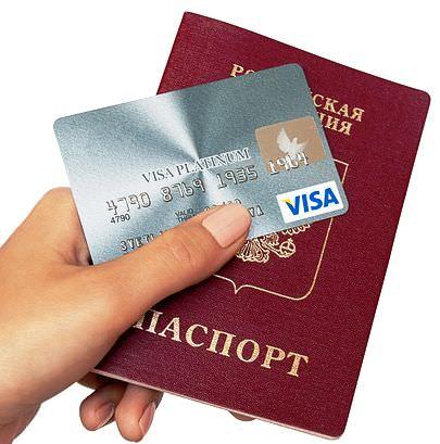 Оформление кредитных карт онлайн по паспорту