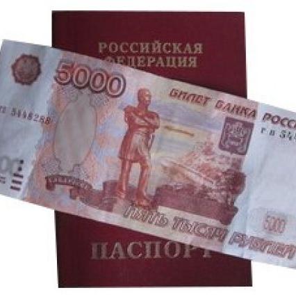 деньги под залог паспорта в ломбарде сколько дадут 15 января планируется взять кредит на 24 месяца 1370