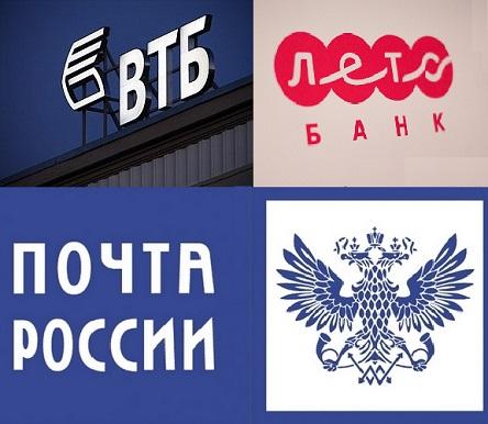 Кредит банк официально