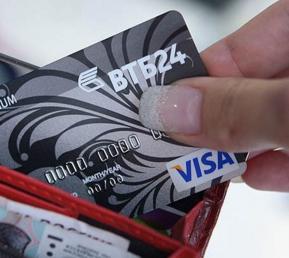 Страхование жизни при потребительском кредите. Что нужно?