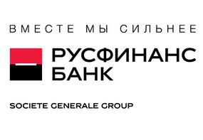 банк руссфинасбанк заявка на кредит