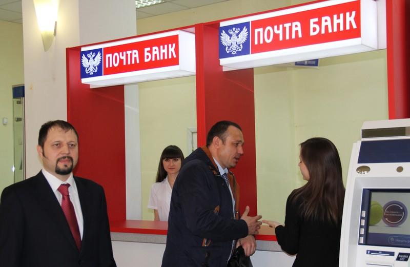 Хоум кредит банк иркутск график работы