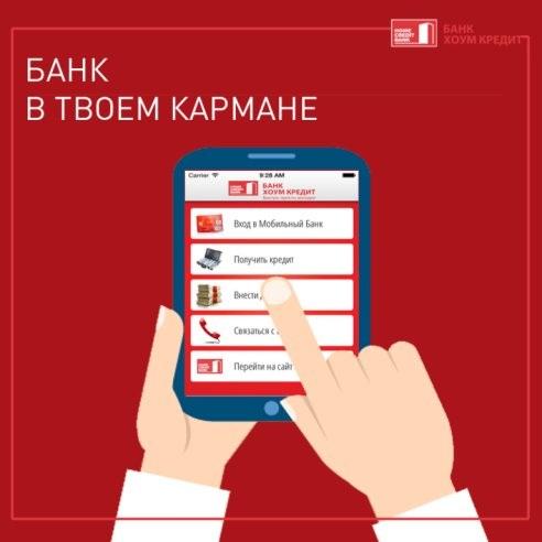 Где получить деньги банка российский кредит