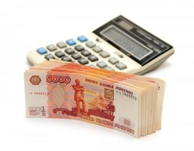 Локо банк оплатить кредит онлайн