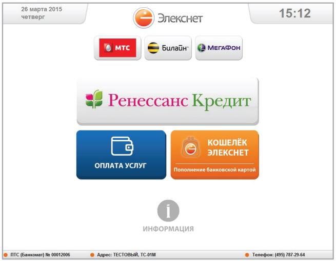 займ 100 рублей на карту без паспорта