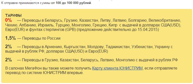 печь размещают как сейчас отправить перевод в украину аэропорта Домодедово, тихом