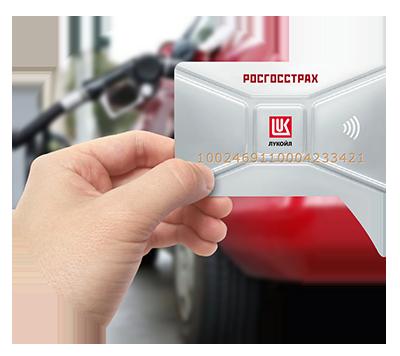 Промсвязьбанк кредитные карты - условия, оформление, отзывы