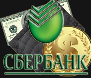 взять кредит на дебетовую карту сбербанк