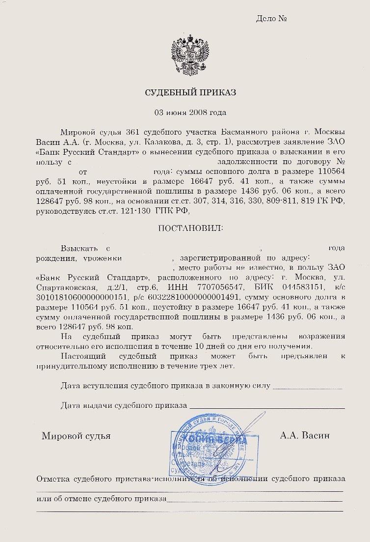 Бланк жалобы в семнадцатый апелляционный суд ижевск
