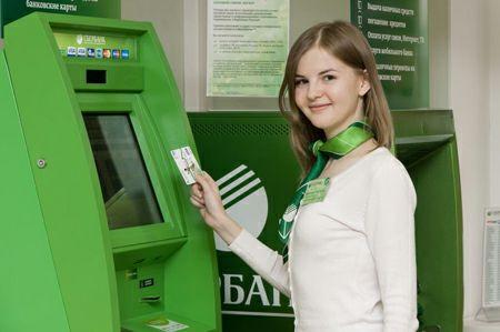 проверить статус заявки банка тинькофф
