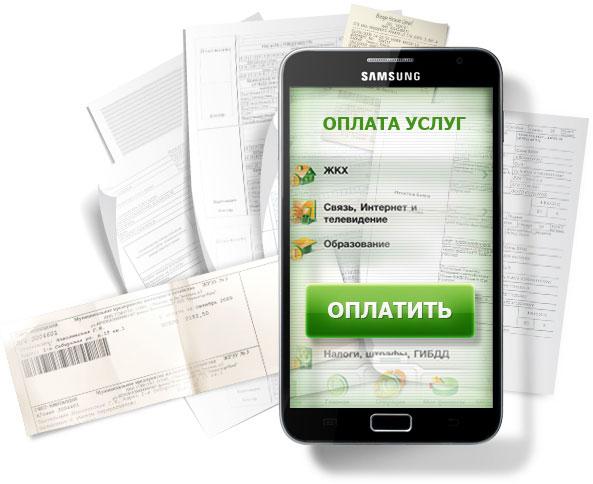 заказать кредитную карту с льготным периодом без справок