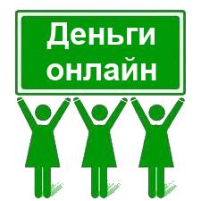 лето банк втб онлайн заявка на кредит