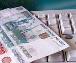 кредит под залог машины украина