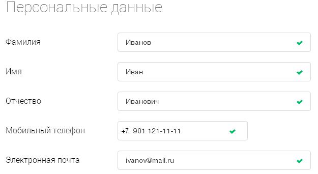 альфа банк чебоксары кредитная картакредит отп банк ру