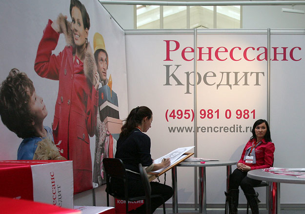 банки санкт петербурга хоум кредит