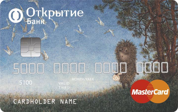 банк открытие кредитная карта кемерово